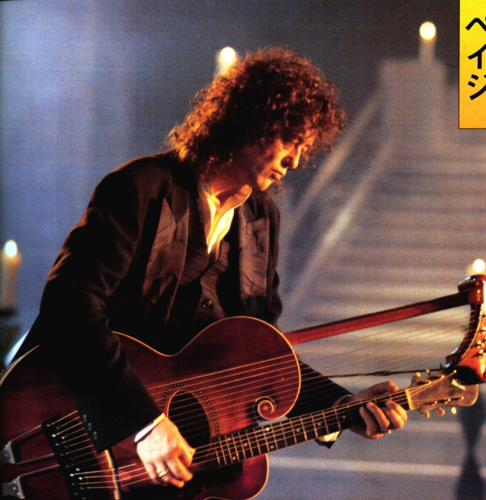 Coverdale-Page Japan Toorbook 1993 - 22