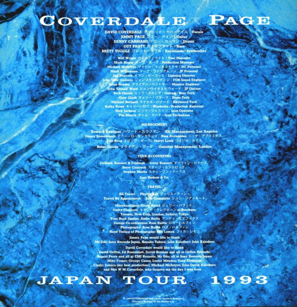 Coverdale-Page Japan Toorbook 1993 - 26